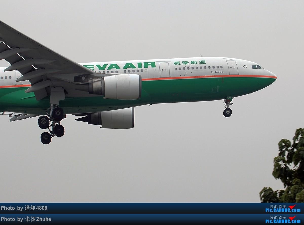 Re:[转贴]到过郑州的那些些长荣 AIRBUS A330-200 B-16306 中国郑州新郑国际机场