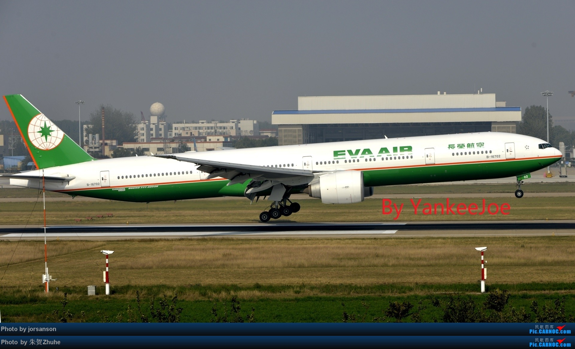 Re:[转贴]到过郑州的那些些长荣 BOEING 777-300ER B-16702 中国郑州新郑国际机场
