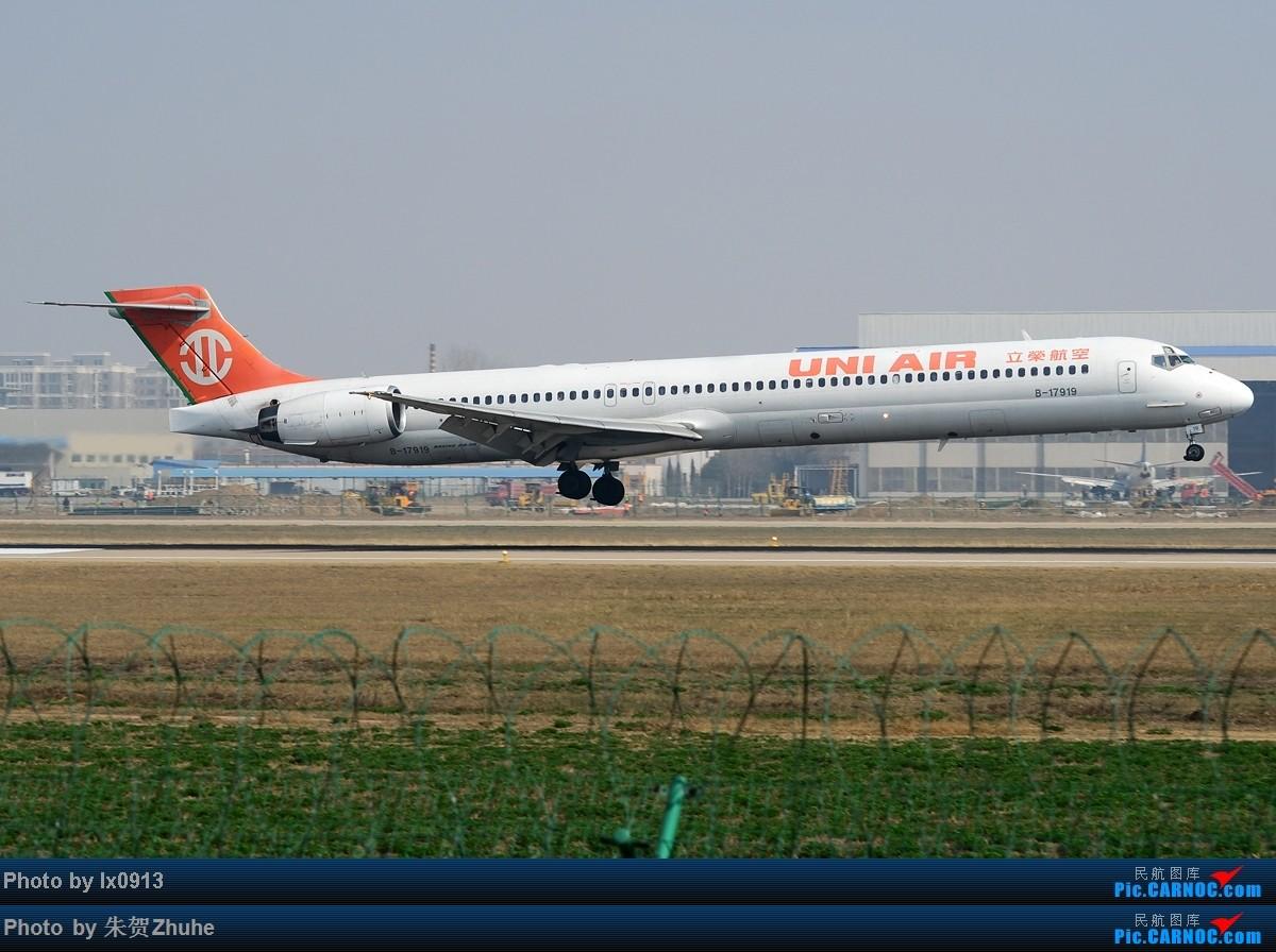 Re:[转贴]到过郑州的那些些长荣 MD MD-90-30 B-17919 中国郑州新郑国际机场