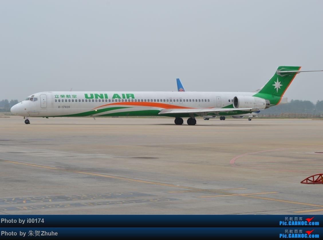 Re:[转贴]到过郑州的那些些长荣 MD MD-90-30 B-17920 中国郑州新郑国际机场