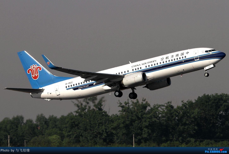 Re:起飞中的波音737组照! BOEING 737-800 B-1922 中国北京首都国际机场