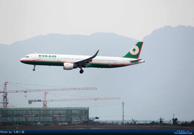 Re:CKG拍机(翘班半天去捉拿大爱中国,值!) AIRBUS A321 B-16207 重庆江北国际机场