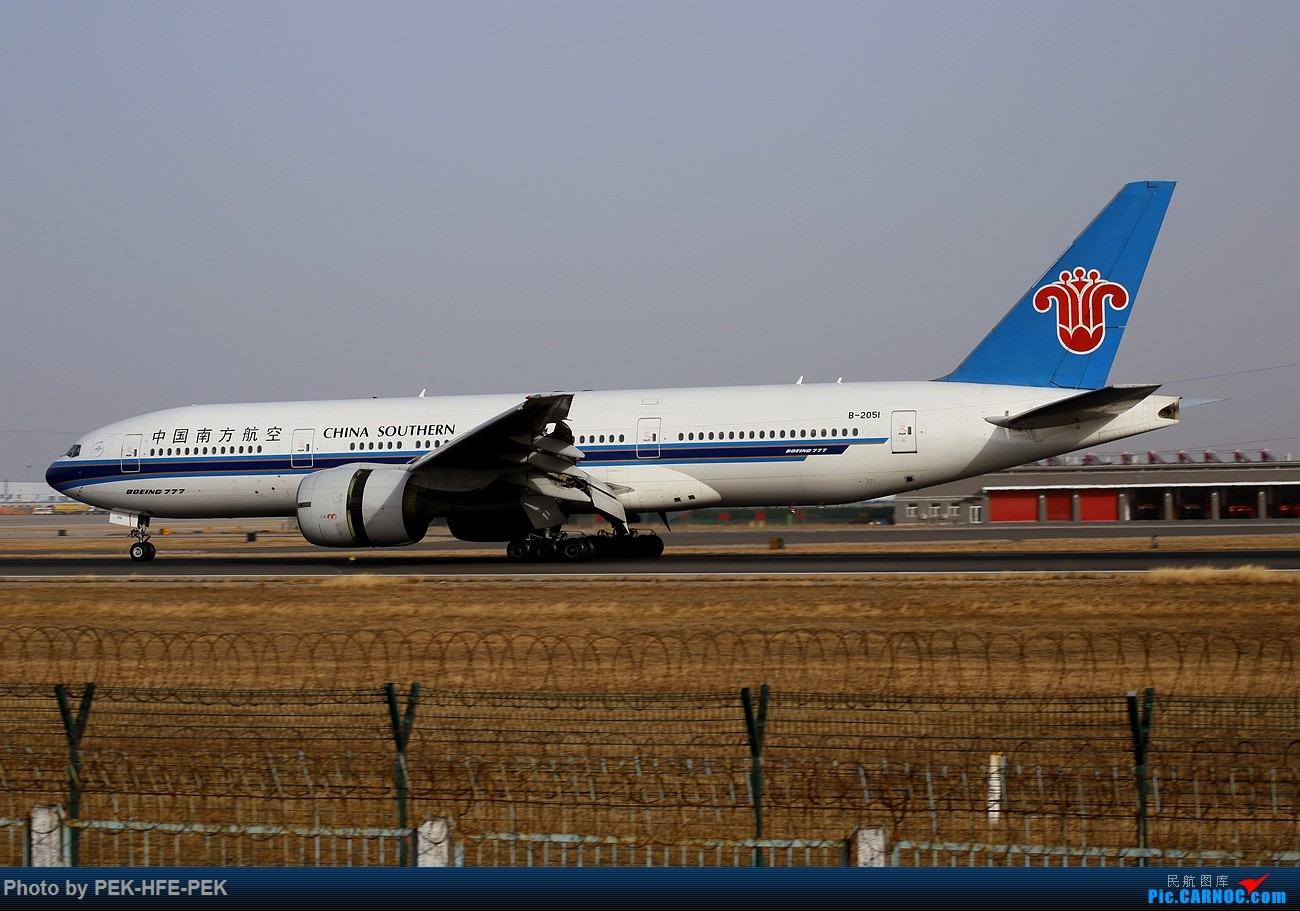Re:[原创]【AutumnKwok】11.30拍机(南航77B天合最后一次在北京落地,校验机,海航767拆发动机) BOEING 777-200 B-2051
