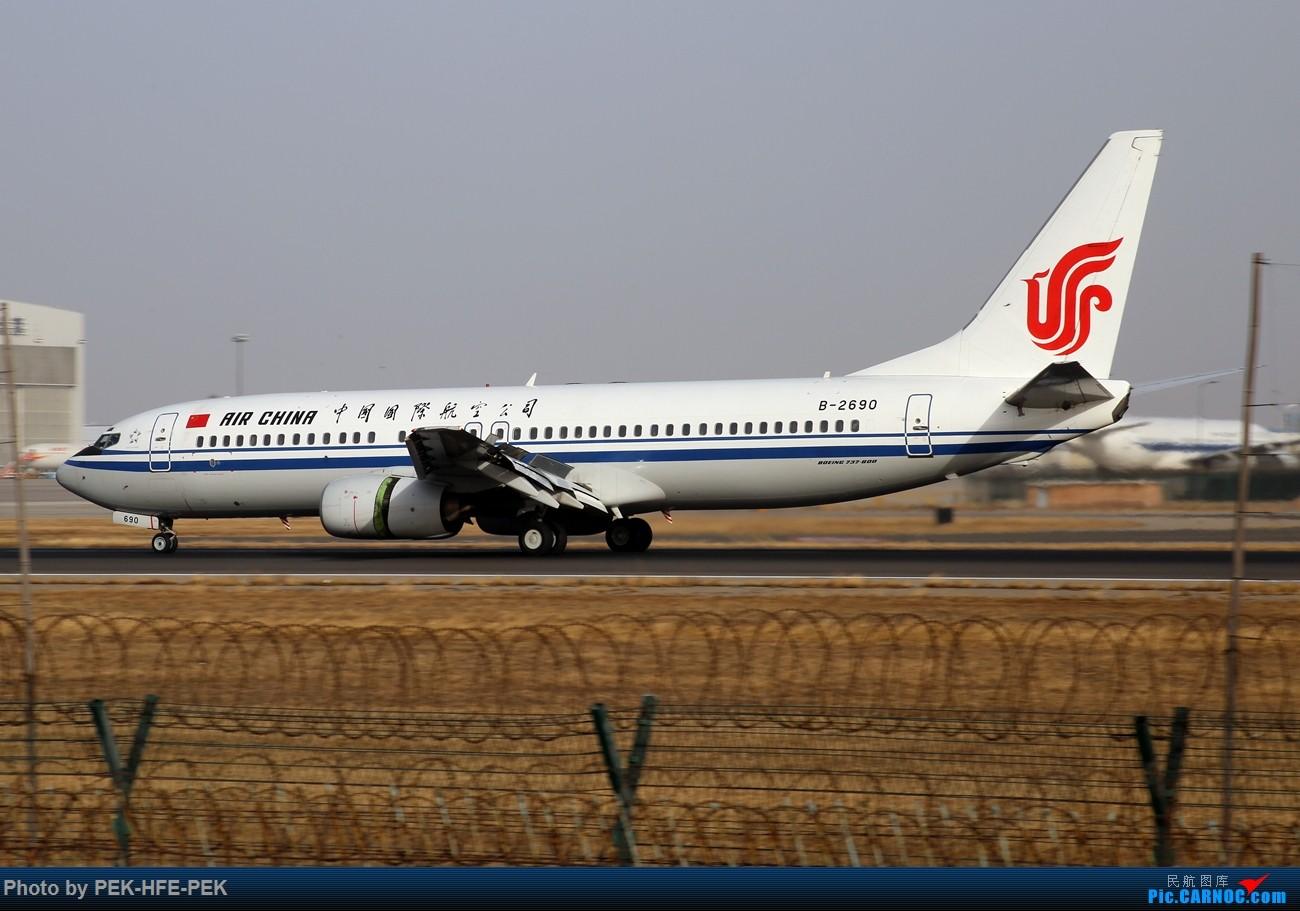 Re:[原创]【AutumnKwok】11.30拍机(南航77B天合最后一次在北京落地,校验机,海航767拆发动机) BOEING 737-800 B-2690