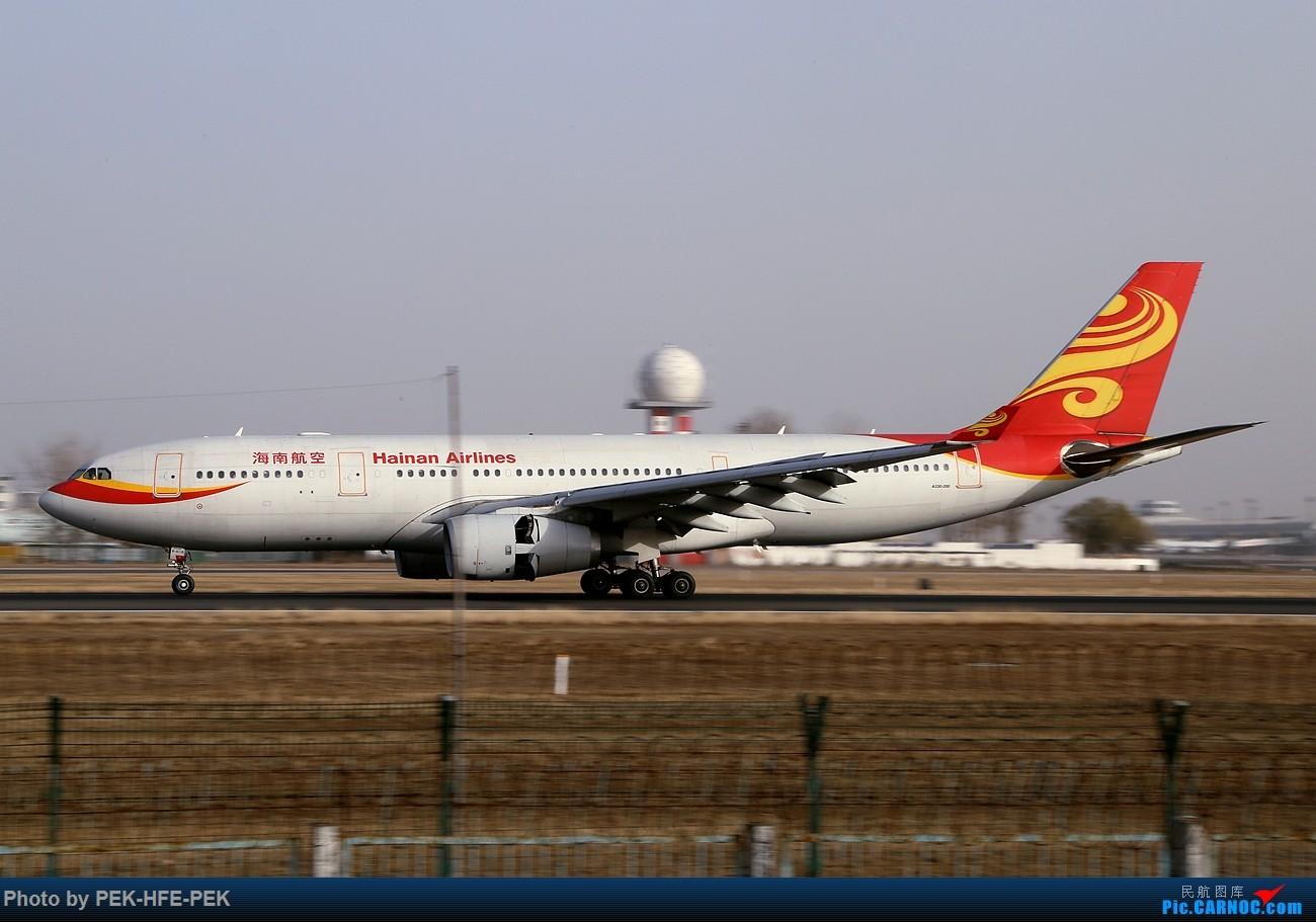 Re:[原创]【AutumnKwok】11.30拍机(南航77B天合最后一次在北京落地,校验机,海航767拆发动机) AIRBUS A330-200 B-6116