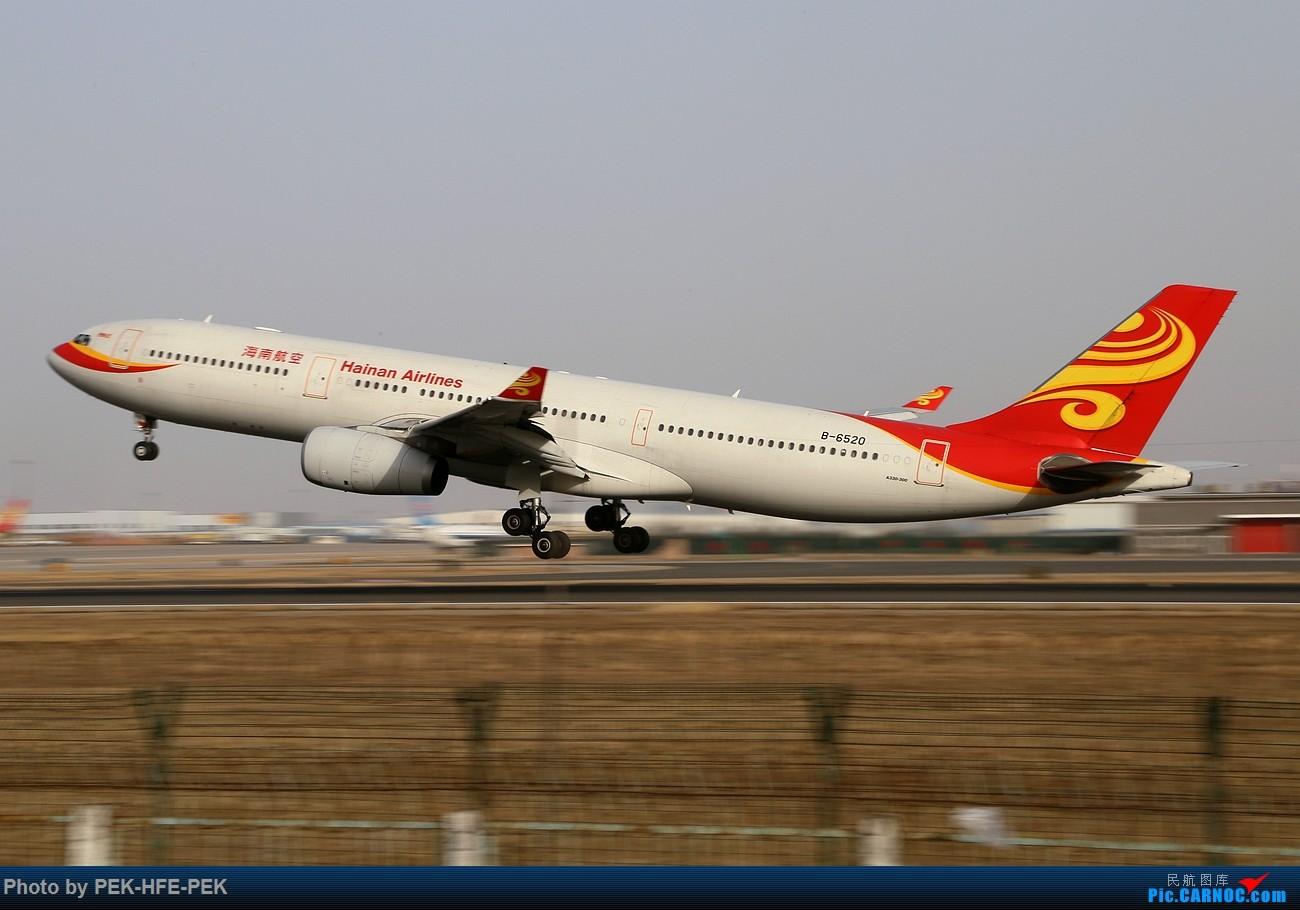 Re:[原创]【AutumnKwok】11.30拍机(南航77B天合最后一次在北京落地,校验机,海航767拆发动机) AIRBUS A330-300 B-6520