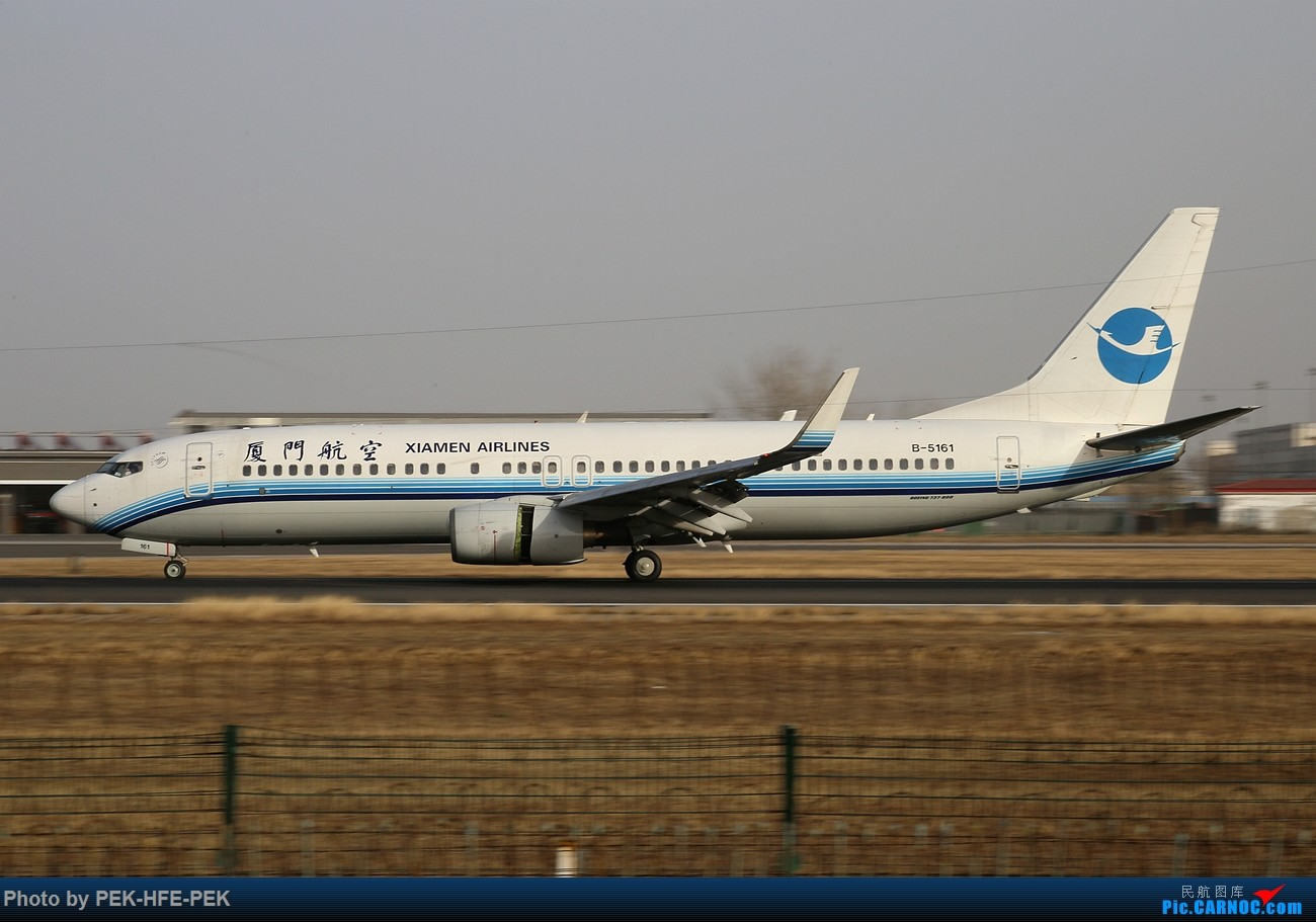 Re:[原创]【AutumnKwok】11.30拍机(南航77B天合最后一次在北京落地,校验机,海航767拆发动机) BOEING 737-800 B-5161