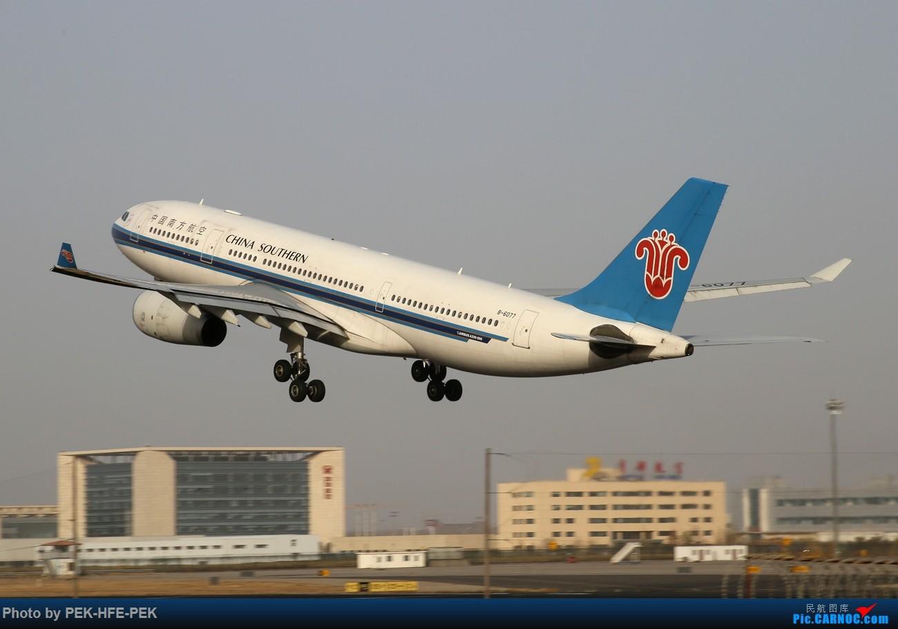 Re:[原创]【AutumnKwok】11.30拍机(南航77B天合最后一次在北京落地,校验机,海航767拆发动机) AIRBUS A330-200 B-6077