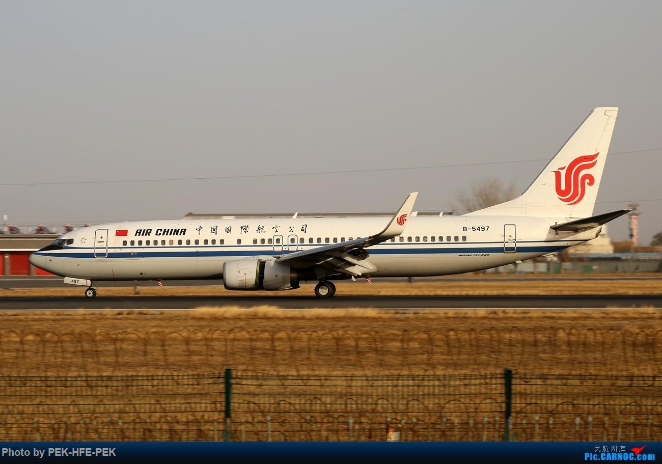 Re:【AutumnKwok】11.30拍机(南航77B天合最后一次在北京落地,校验机,海航767拆发动机) BOEING 737-800 B-5497