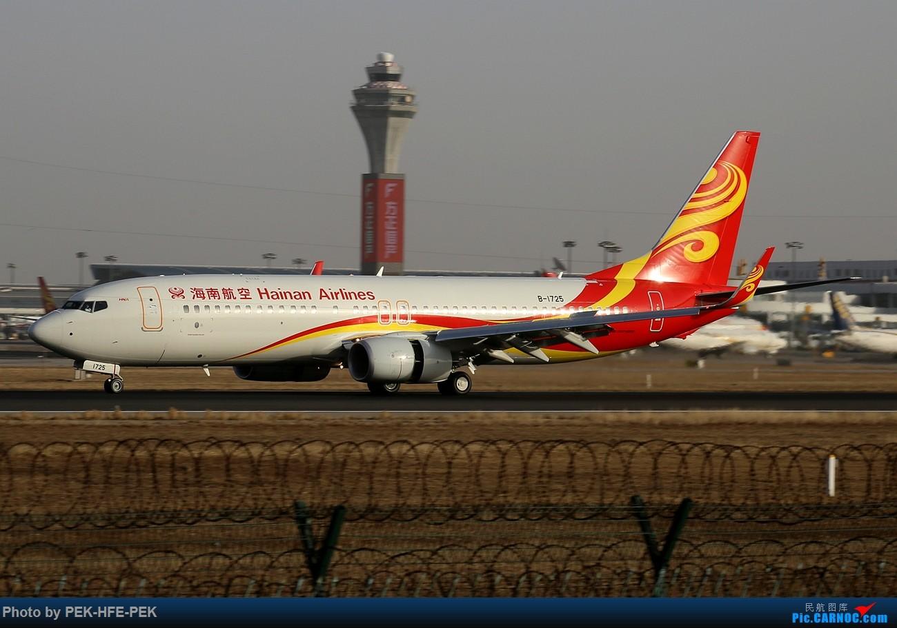 Re:[原创]【AutumnKwok】11.30拍机(南航77B天合最后一次在北京落地,校验机,海航767拆发动机) BOEING 737-800 B-1725