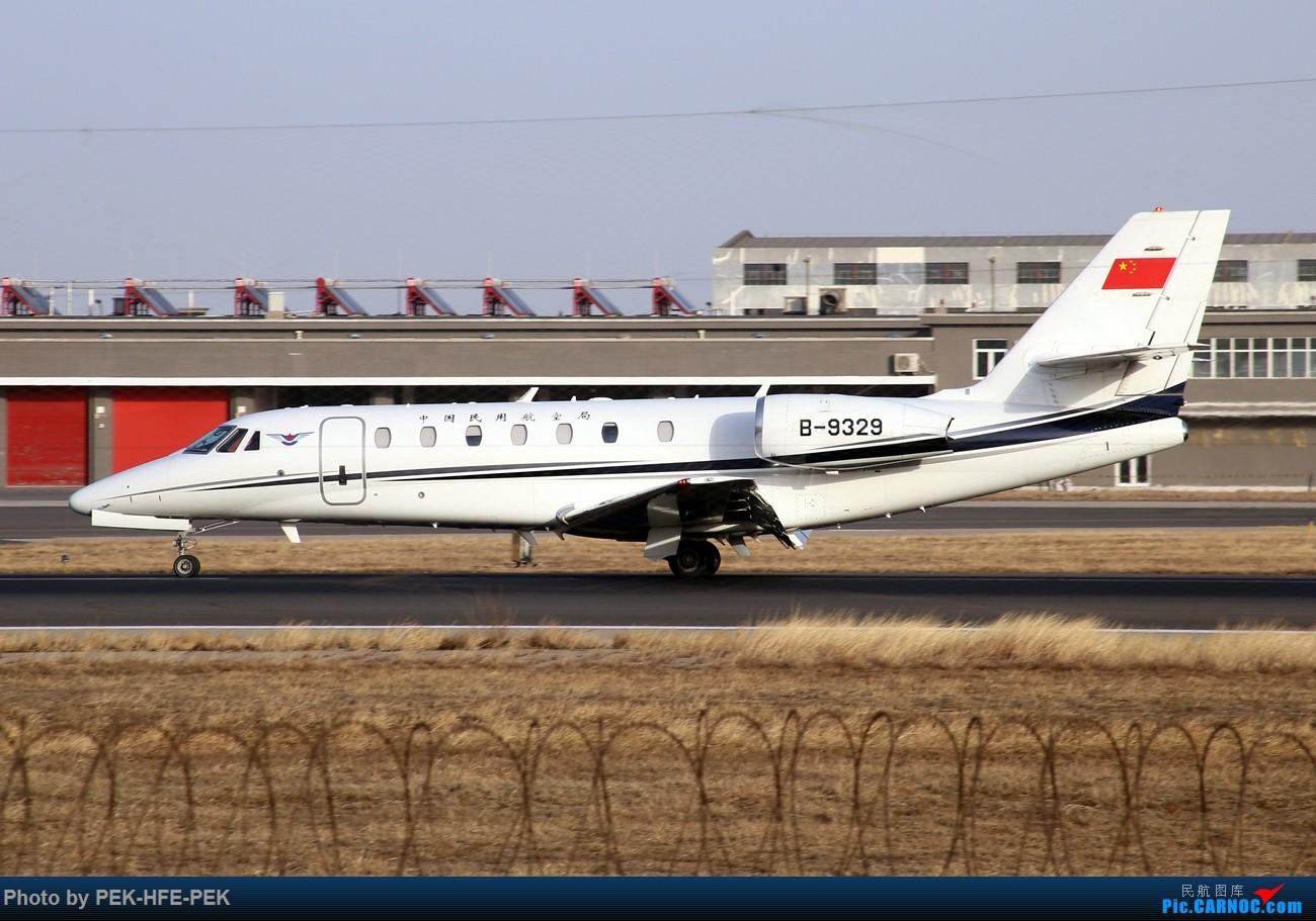 Re:[原创]【AutumnKwok】11.30拍机(南航77B天合最后一次在北京落地,校验机,海航767拆发动机) CESSNA 680 B-9329  中国北京首都国际机场