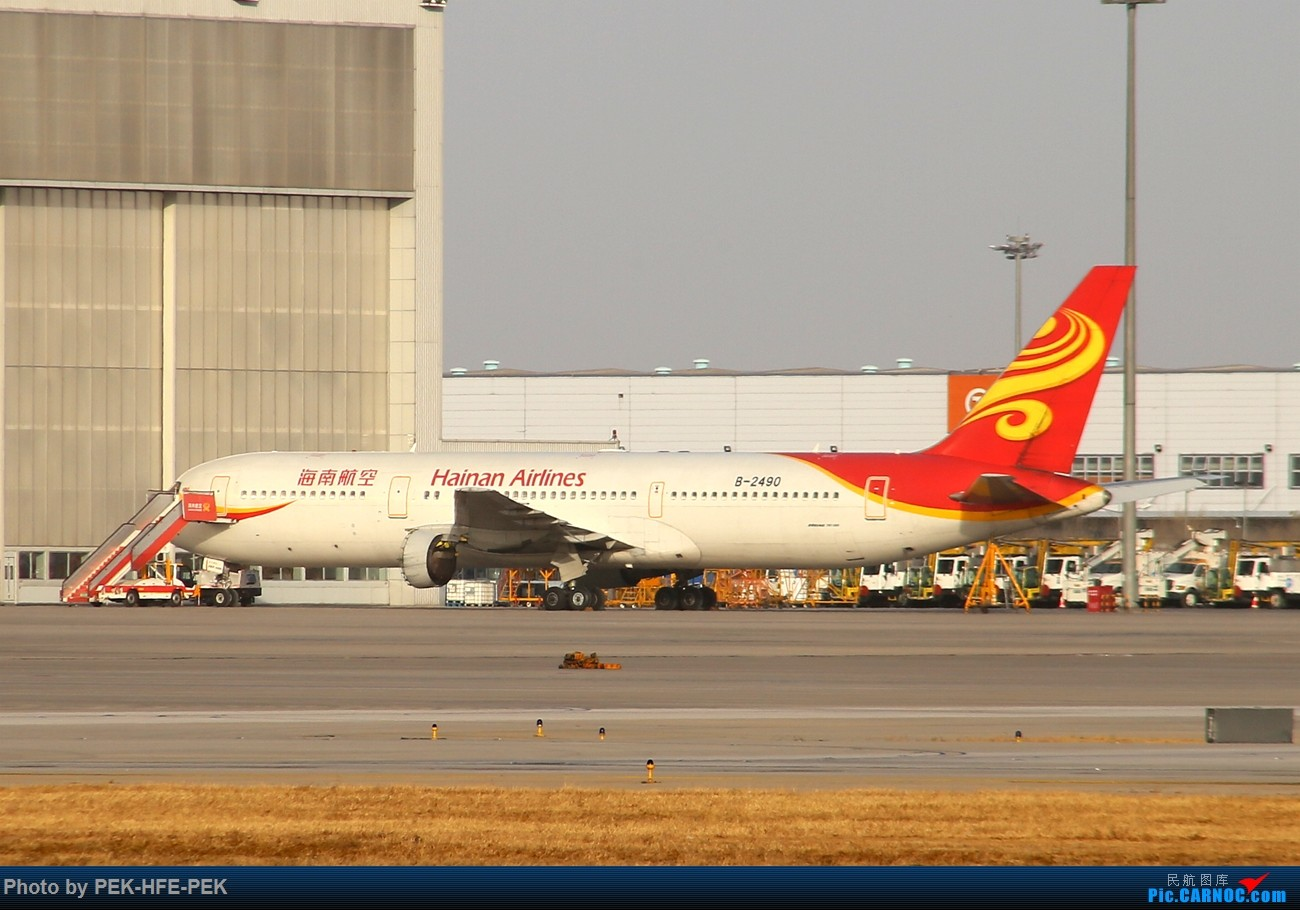 Re:[原创]【AutumnKwok】11.30拍机(南航77B天合最后一次在北京落地,校验机,海航767拆发动机) BOEING 767-300 B-2490
