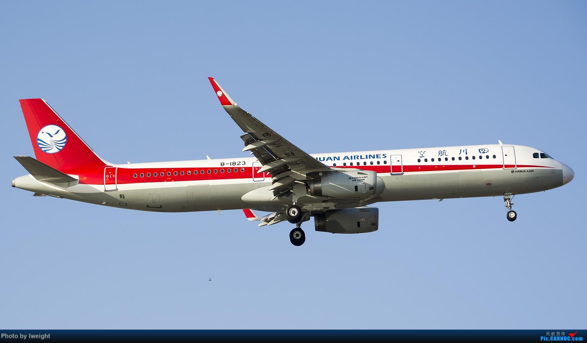 Re:[原创]2014-12-02 ZBAA随拍 AIRBUS A321-200 B-1823 中国北京首都国际机场