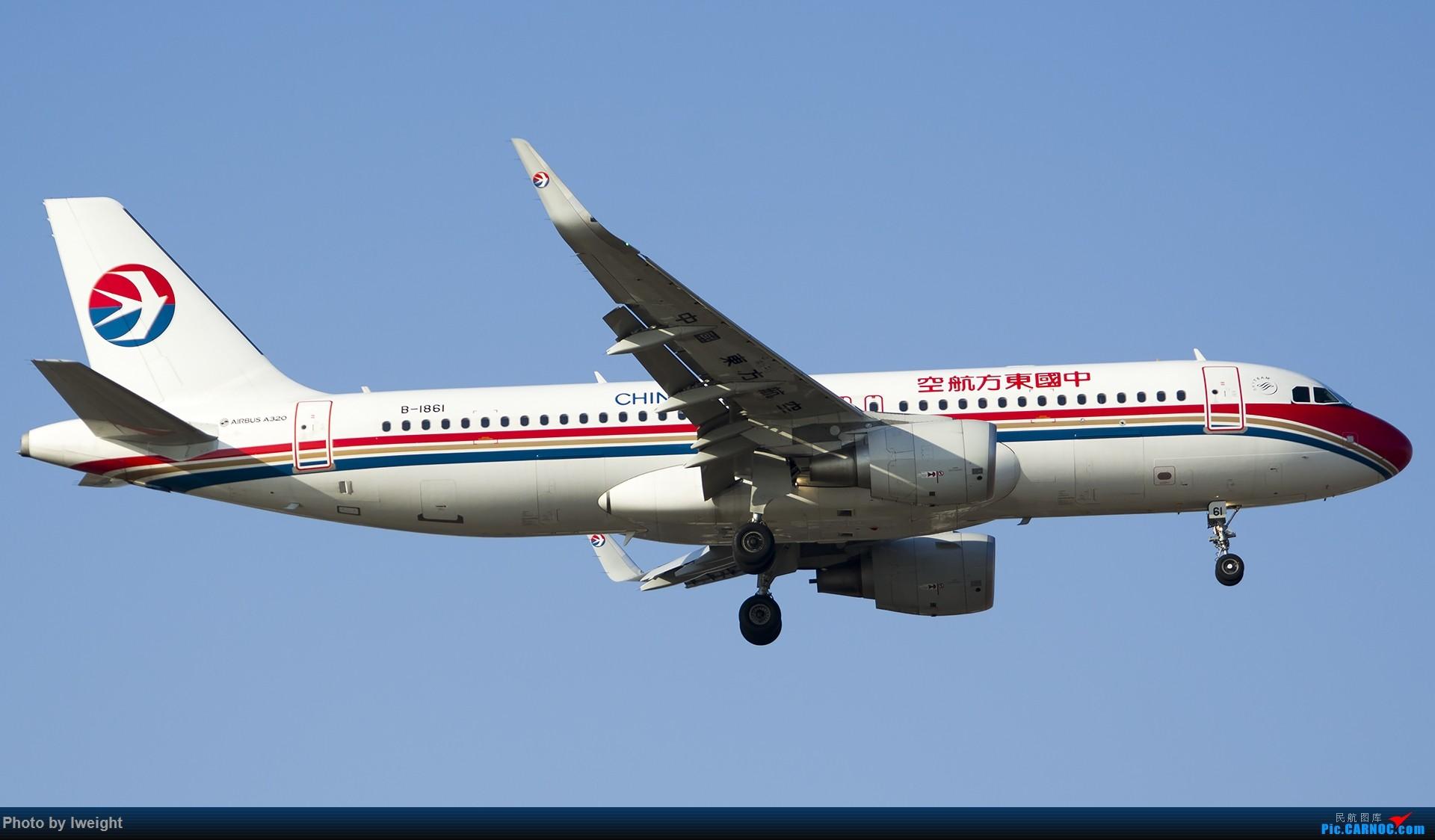 Re:[原创]2014-12-02 ZBAA随拍 AIRBUS A320-200 B-1861 中国北京首都国际机场