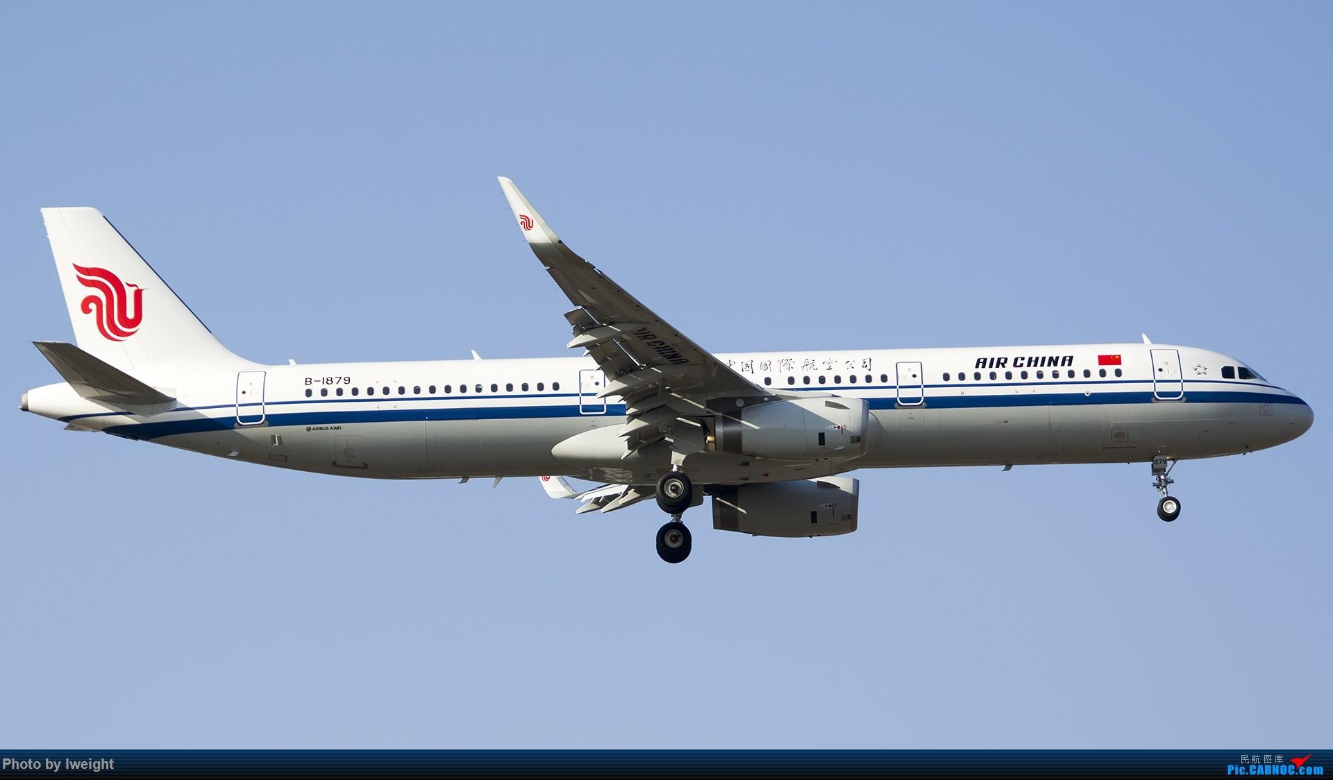 Re:[原创]2014-12-02 ZBAA随拍 AIRBUS A321-200 B-1879 中国北京首都国际机场