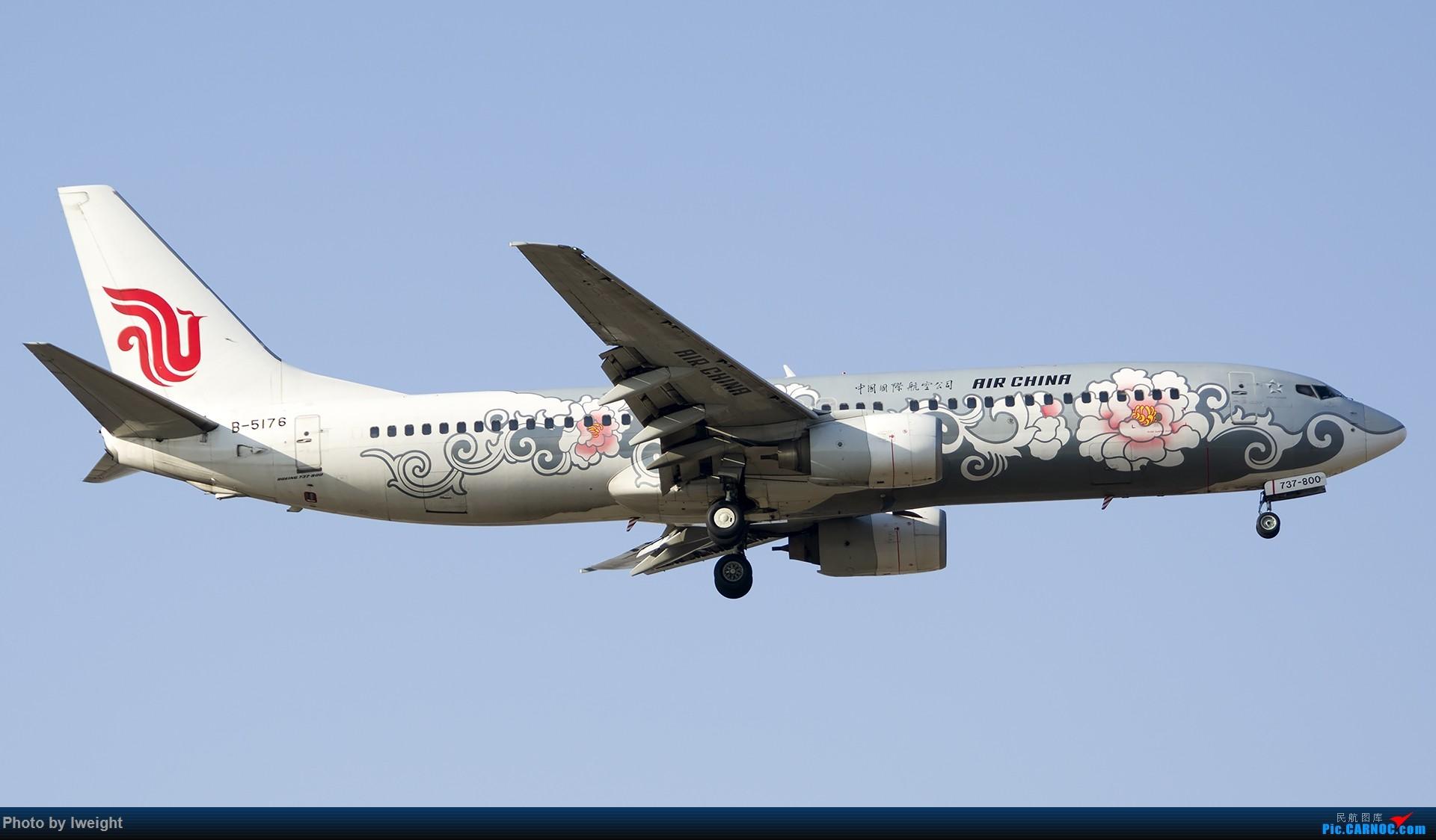 Re:[原创]2014-12-02 ZBAA随拍 BOEING 737-800 B-5176 中国北京首都国际机场
