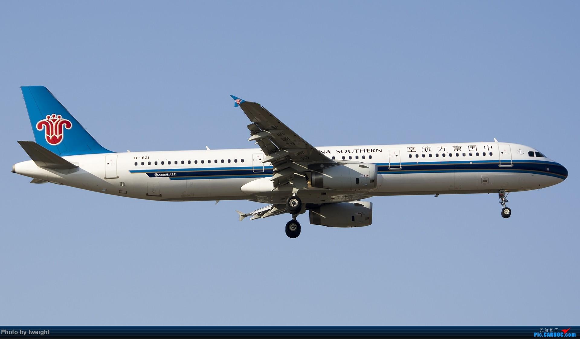 Re:[原创]2014-12-02 ZBAA随拍 AIRBUS A321-200 B-1831 中国北京首都国际机场