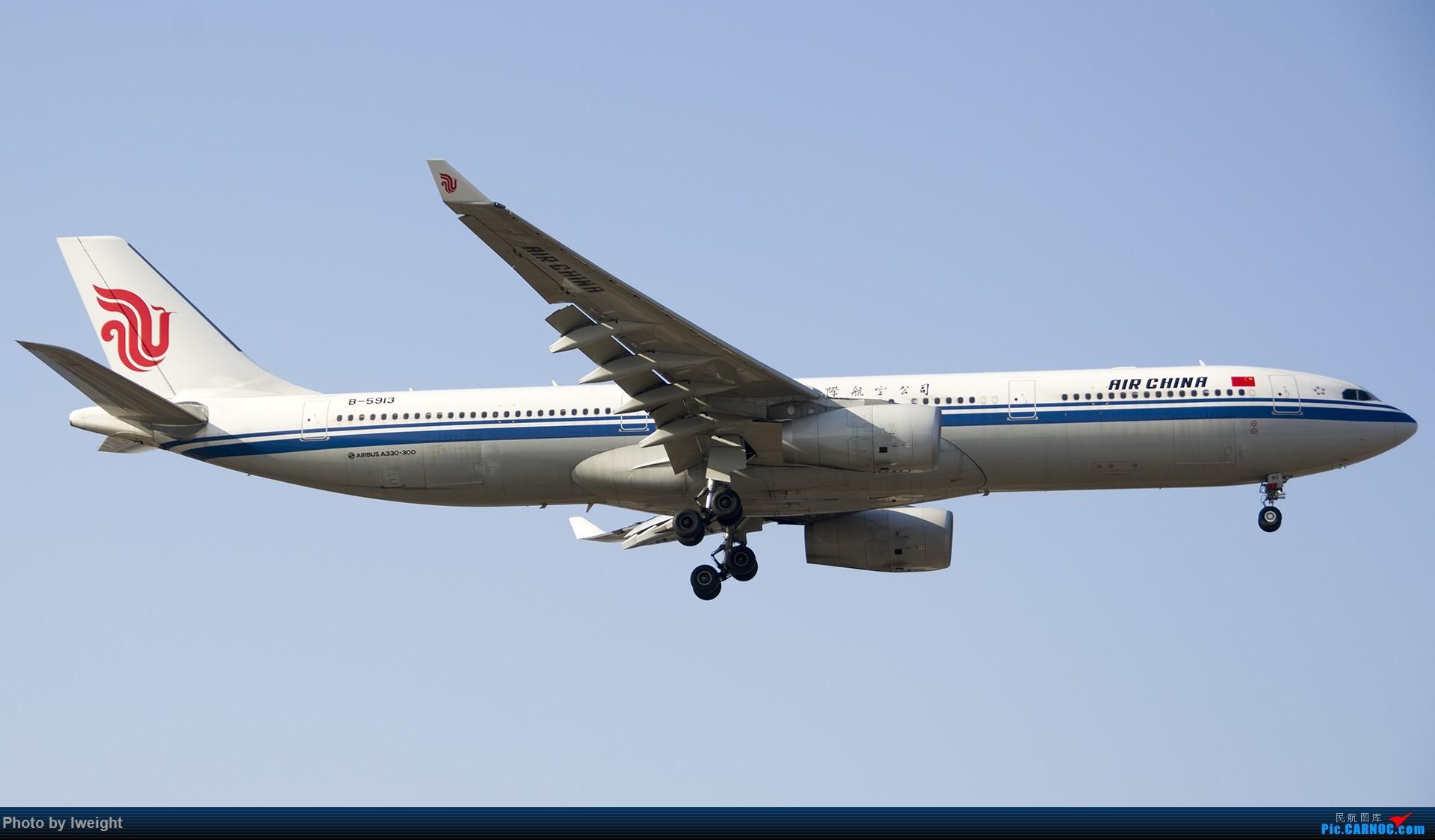 Re:[原创]2014-12-02 ZBAA随拍 AIRBUS A330-300 B-5913 中国北京首都国际机场