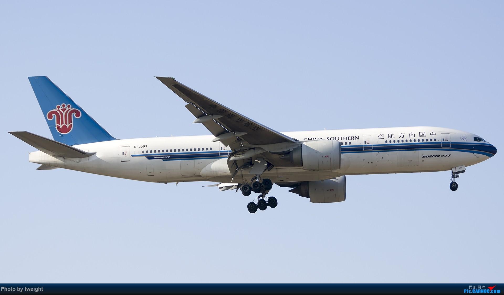 Re:[原创]2014-12-02 ZBAA随拍 BOEING 777-200 B-2053 中国北京首都国际机场