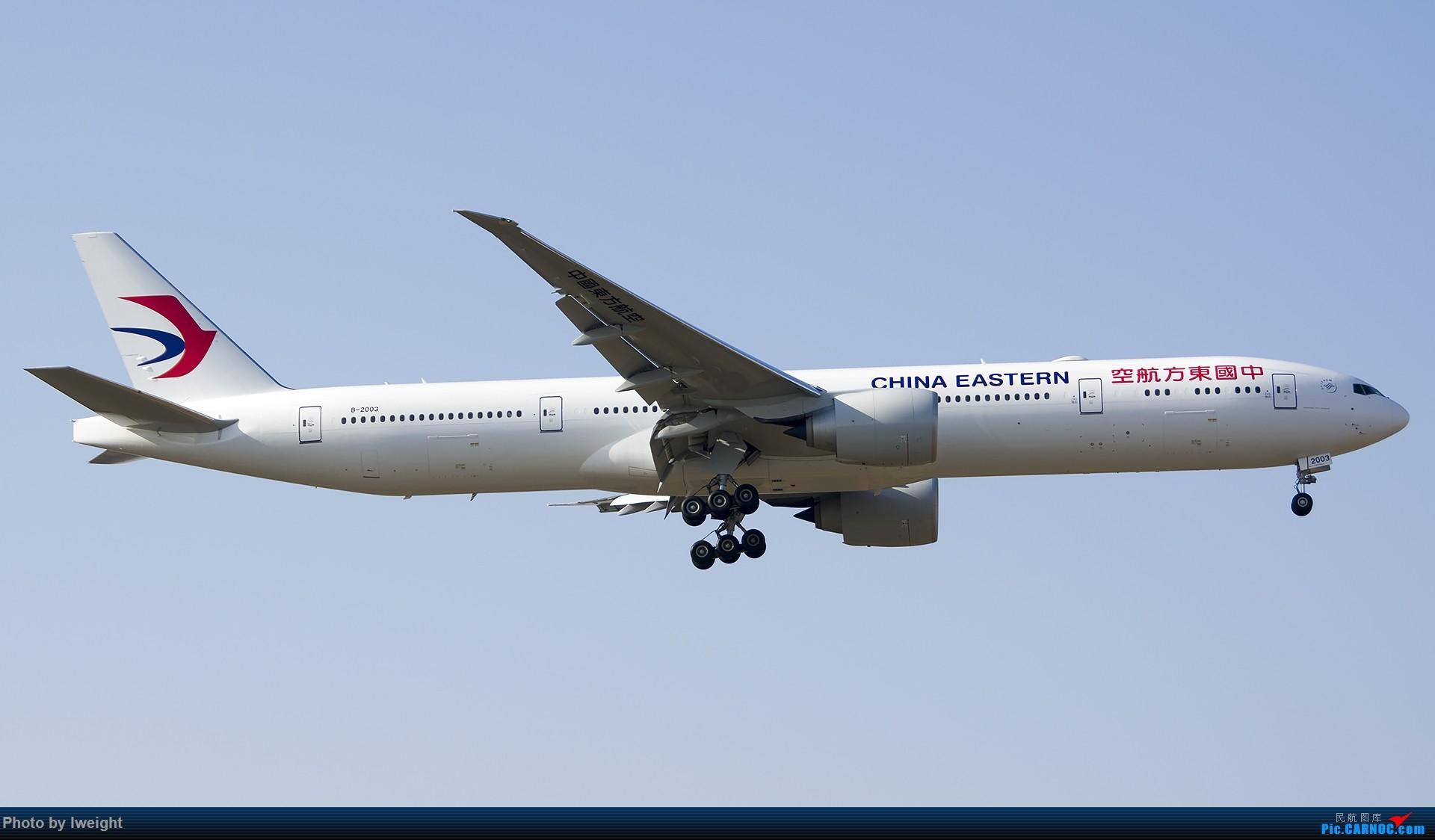 Re:[原创]2014-12-02 ZBAA随拍 BOEING 777-300ER B-2003 中国北京首都国际机场