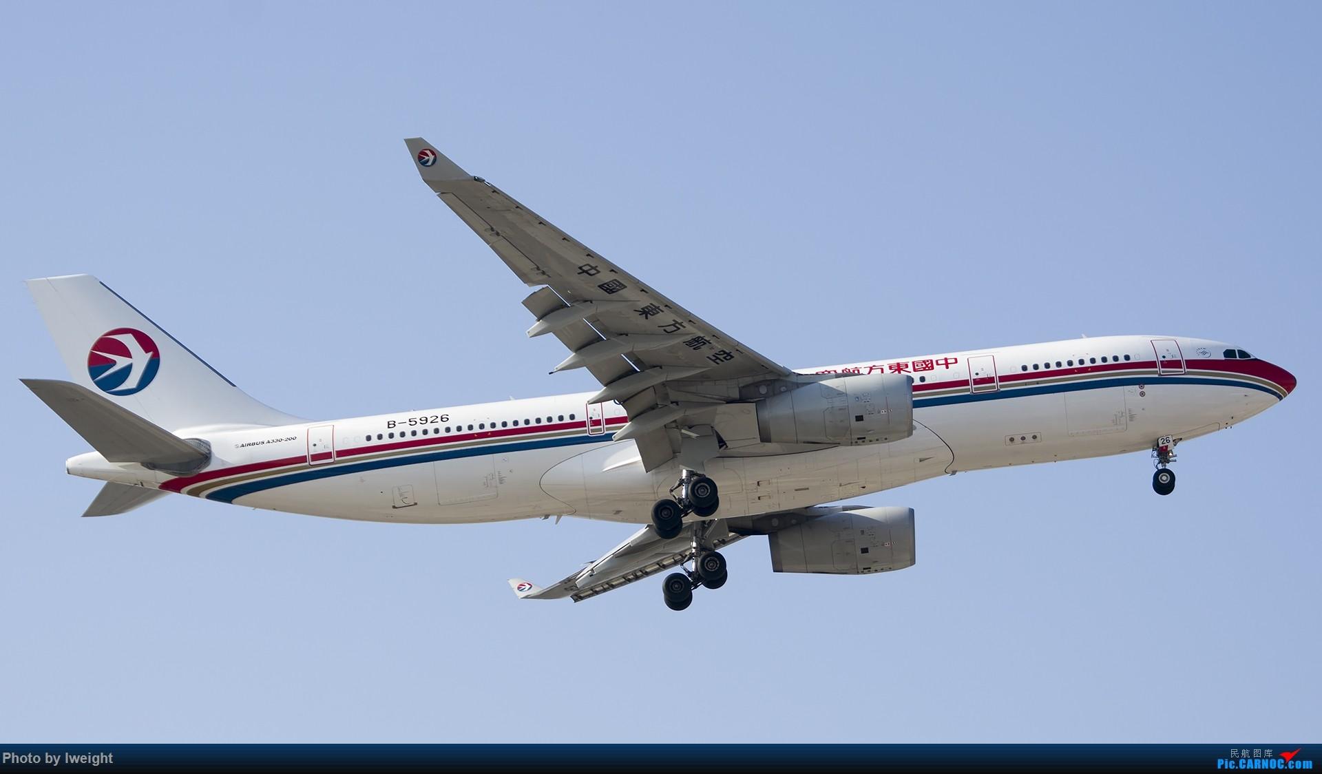 Re:[原创]2014-12-02 ZBAA随拍 AIRBUS A330-200 B-5926 中国北京首都国际机场