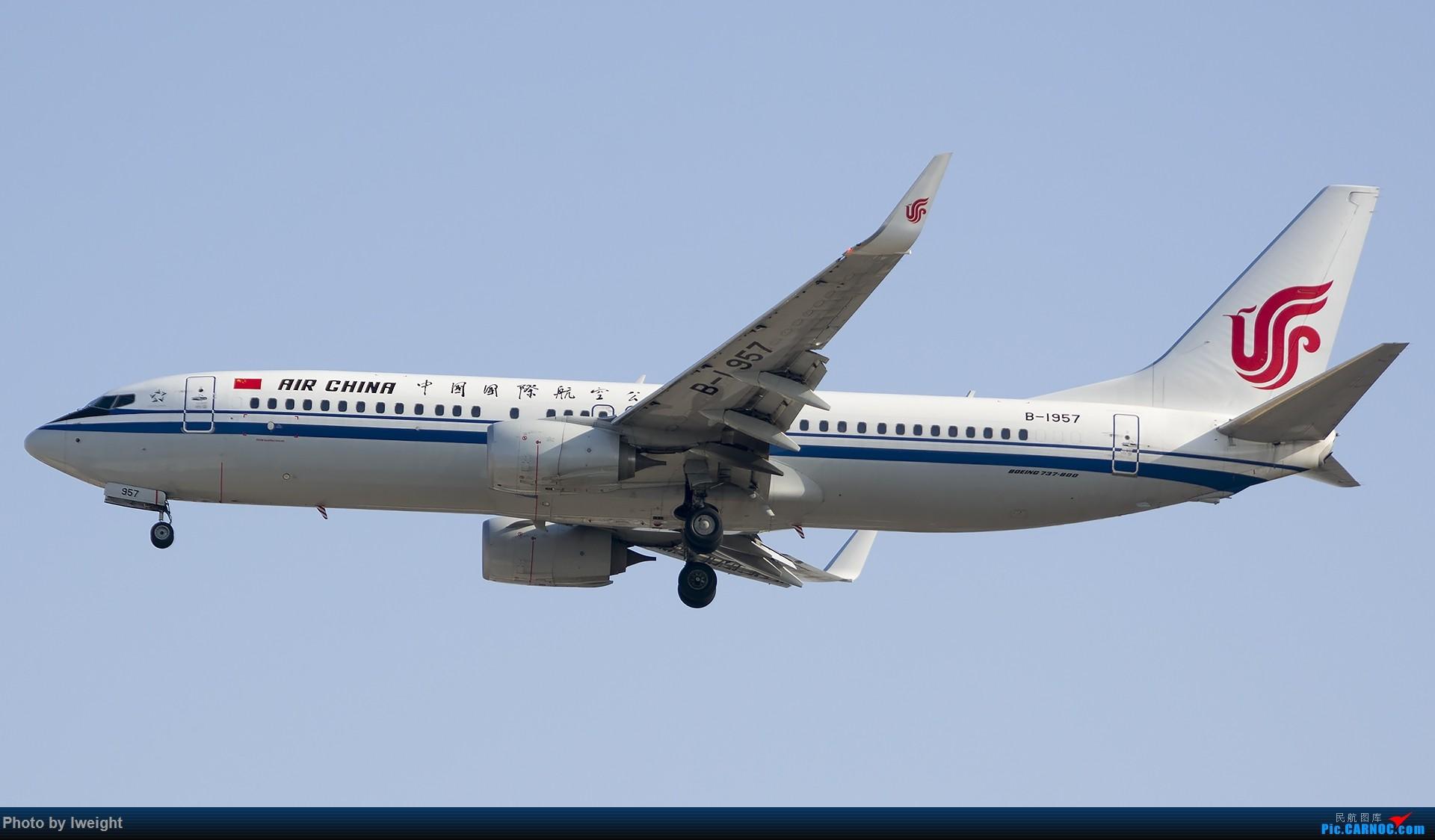 Re:[原创]2014-12-02 ZBAA随拍 BOEING 737-800 B-1957 中国北京首都国际机场