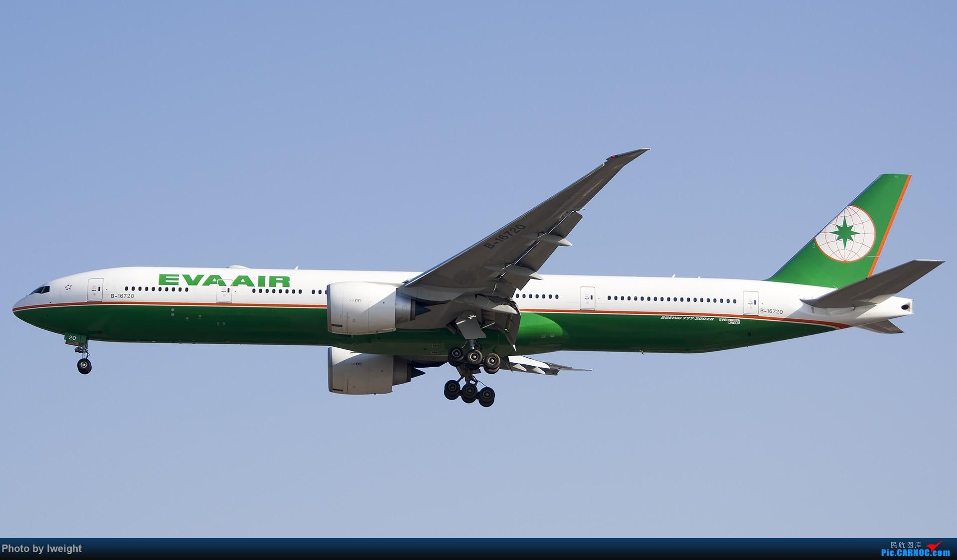 Re:[原创]2014-12-02 ZBAA随拍 BOEING 777-300 B-16720 中国北京首都国际机场