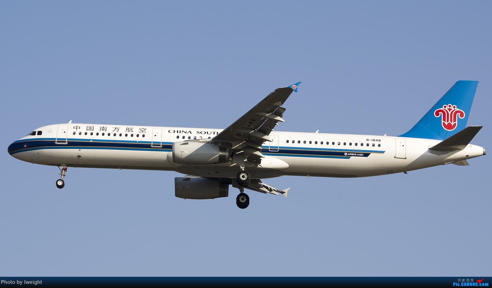 Re:[原创]2014-12-02 ZBAA随拍 AIRBUS A321-200 B-1848 中国北京首都国际机场