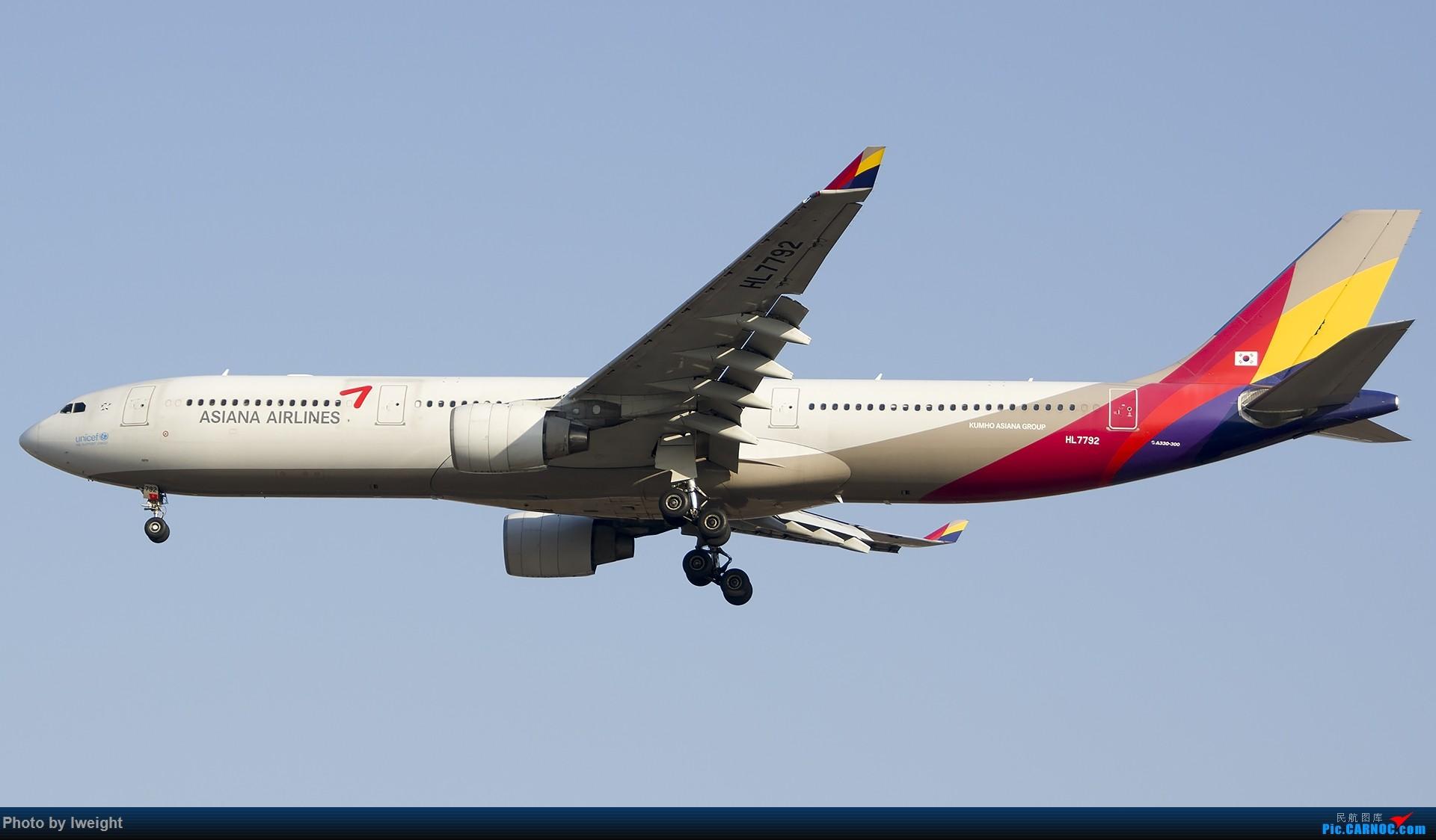 Re:[原创]2014-12-02 ZBAA随拍 AIRBUS A330-300 HL7792 中国北京首都国际机场