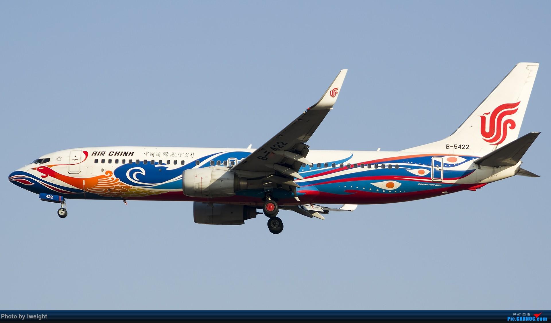 Re:[原创]2014-12-02 ZBAA随拍 BOEING 737-800 B-5422 中国北京首都国际机场