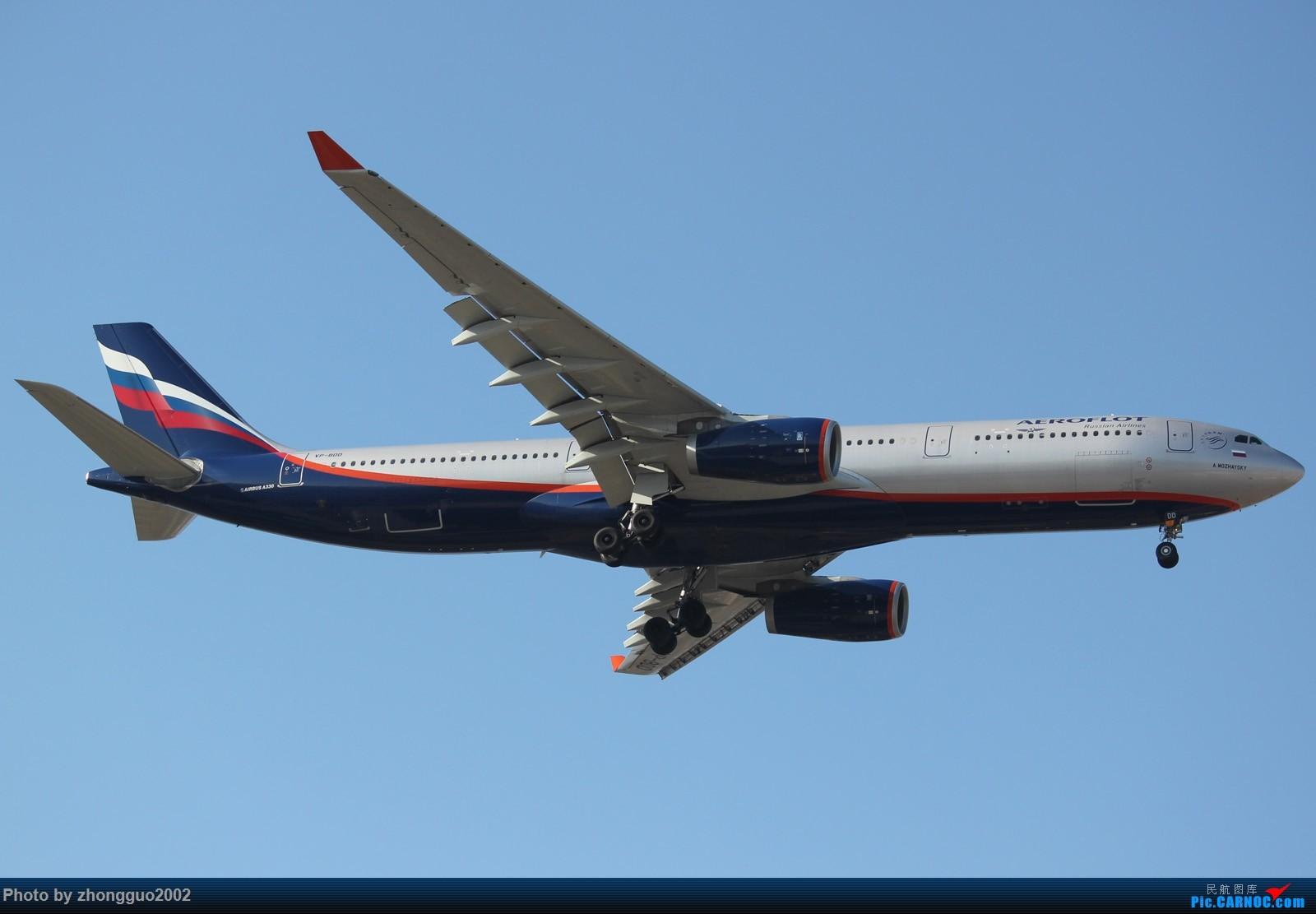 """Re:[原创]北京强劲的偏北风,把庞大的A380都""""吹""""的复飞了,我还是第一次见到,好天气再发点图吧! AIRBUS A330 VP-BDD PEK"""