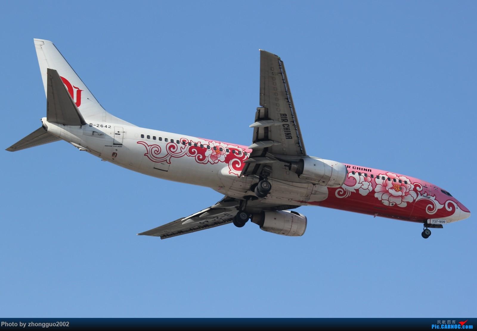 """Re:[原创]北京强劲的偏北风,把庞大的A380都""""吹""""的复飞了,我还是第一次见到,好天气再发点图吧! BOEING 737-800 B-2642 中国北京首都国际机场"""