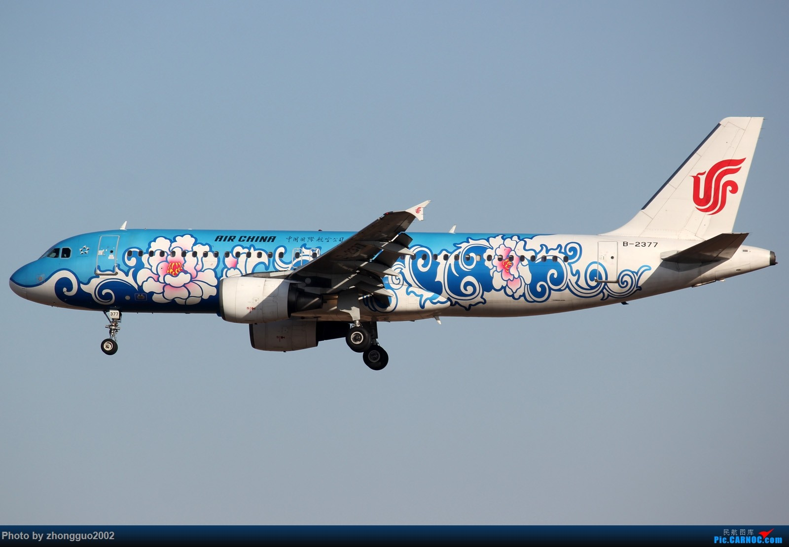"""Re:[原创]北京强劲的偏北风,把庞大的A380都""""吹""""的复飞了,我还是第一次见到,好天气再发点图吧! AIRBUS A320-200 B-2377 中国北京首都国际机场"""