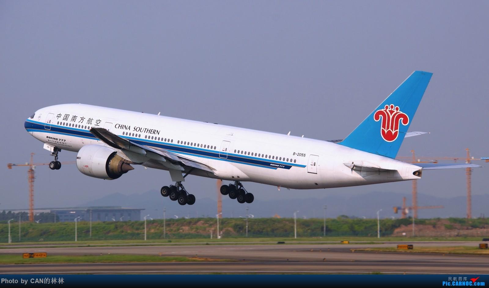 [原创]发一组南航77B存货,都退了,当怀念呗,放电脑存着也发霉 BOEING 777-200 B-2055 中国广州白云国际机场