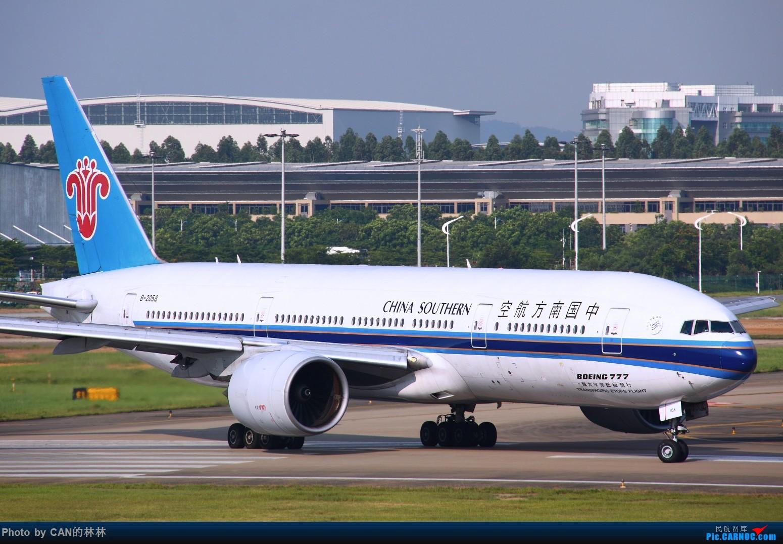 Re:[原创]发一组南航77B存货,都退了,当怀念呗,放电脑存着也发霉 BOEING 777-200 B-2058 中国广州白云国际机场