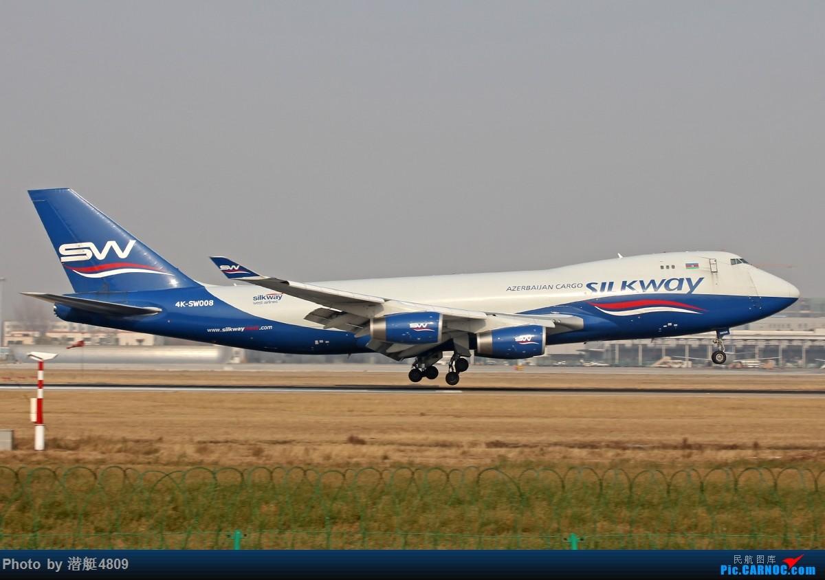 [原创][郑州飞友会]新郑机场丝路航空等一组 BOEING 747-400 4K-SW008 新郑国际机场