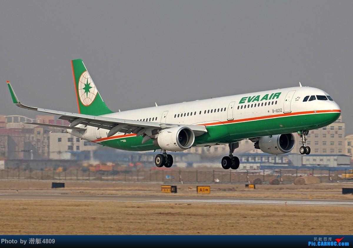 Re:[原创][郑州飞友会]新郑机场丝路航空等一组 AIRBUS A321-200 B-16212 中国郑州新郑国际机场