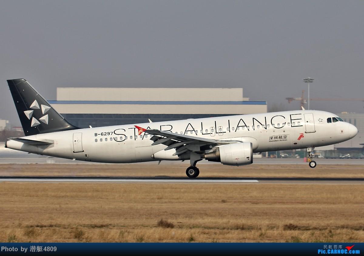 Re:[原创][郑州飞友会]新郑机场丝路航空等一组 AIRBUS A320-200 B-6297 中国郑州新郑国际机场