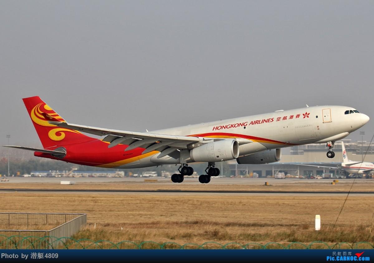 Re:[原创][郑州飞友会]新郑机场丝路航空等一组 AIRBUS A330-200 B-LNV 中国郑州新郑国际机场