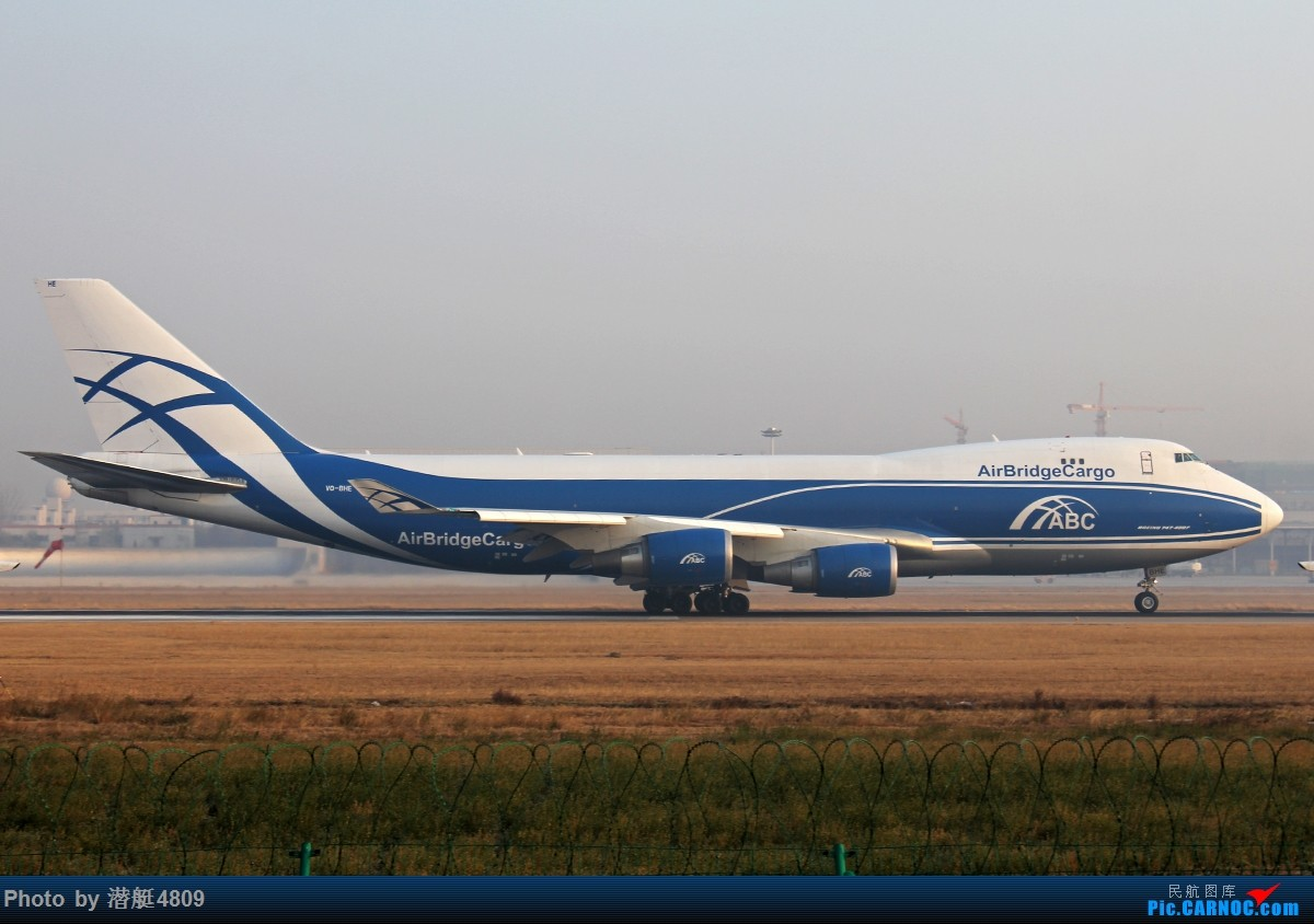 Re:[原创][郑州飞友会]新郑机场丝路航空等一组 BOEING 747-400 VO-BHE 新郑国际机场