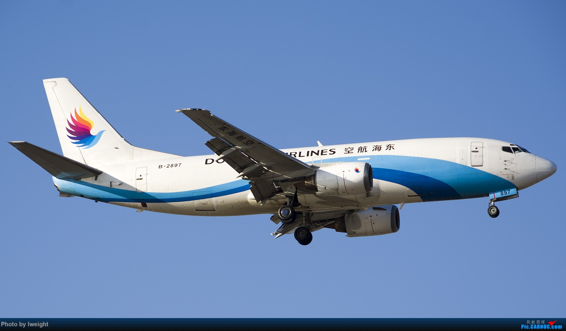 Re:[原创]2014-12-06 PEK天气由好变坏的直接体验 BOEING 737-300 B-2897 中国北京首都国际机场