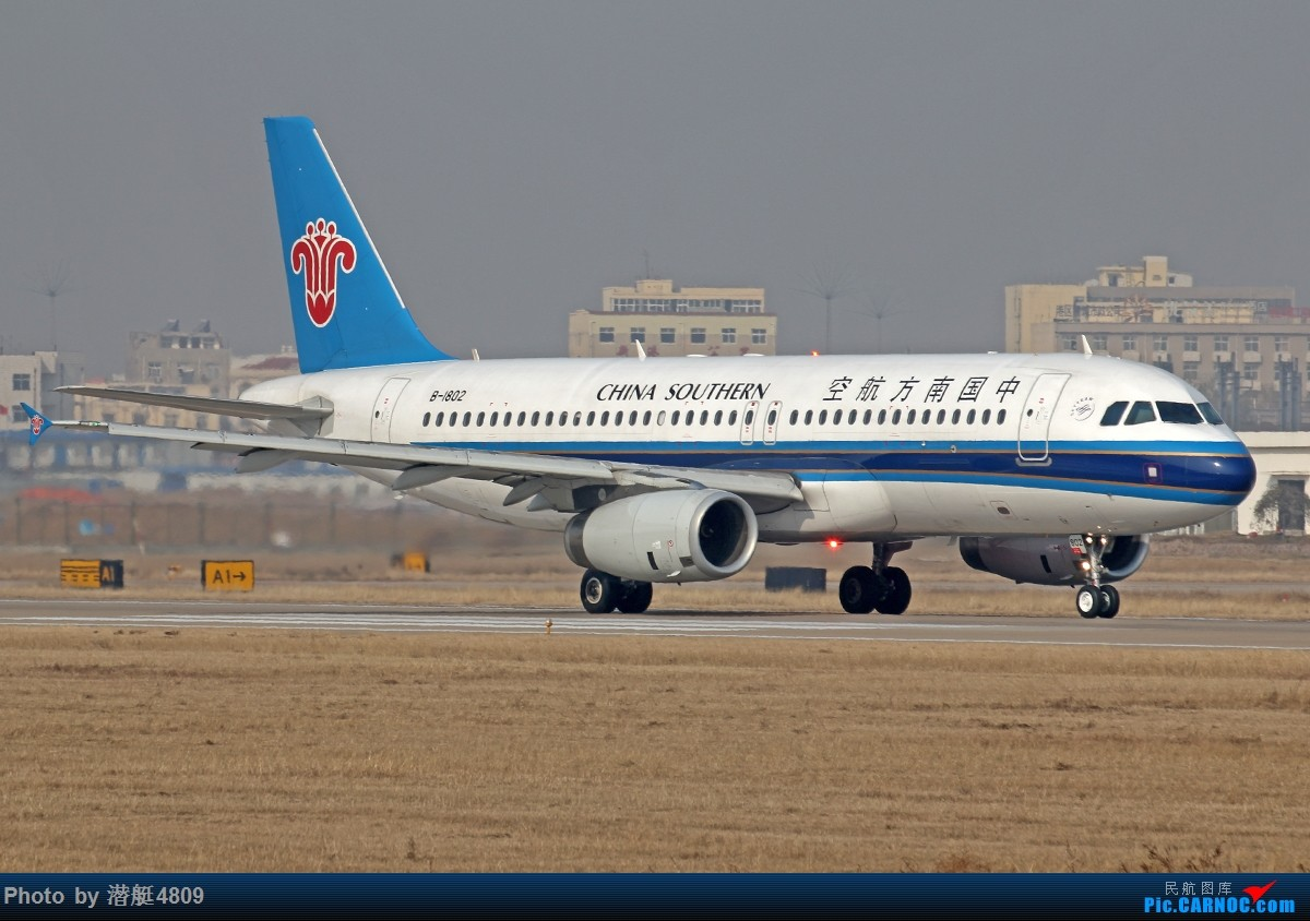 Re:[原创][郑州飞友会]新郑机场丝路航空等一组 AIRBUS A320-200 B-1802 中国郑州新郑国际机场