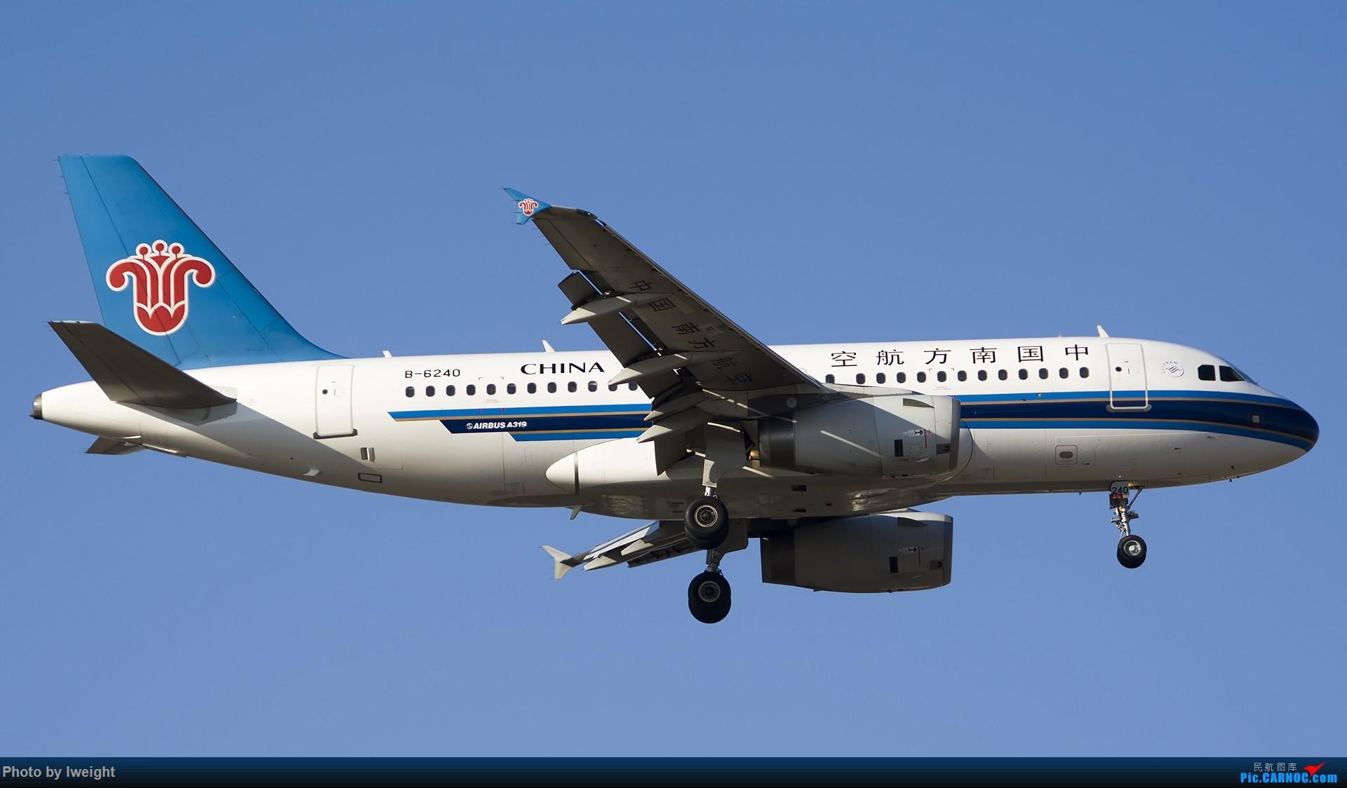 Re:[原创]2014-12-06 PEK天气由好变坏的直接体验 AIRBUS A319-100 B-6240 中国北京首都国际机场