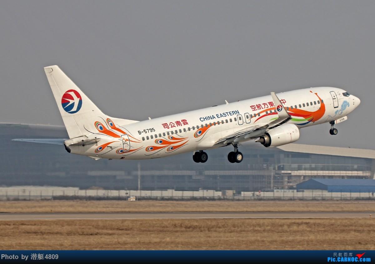 Re:[原创][郑州飞友会]新郑机场丝路航空等一组 BOEING 737-800 B-5795 中国郑州新郑国际机场