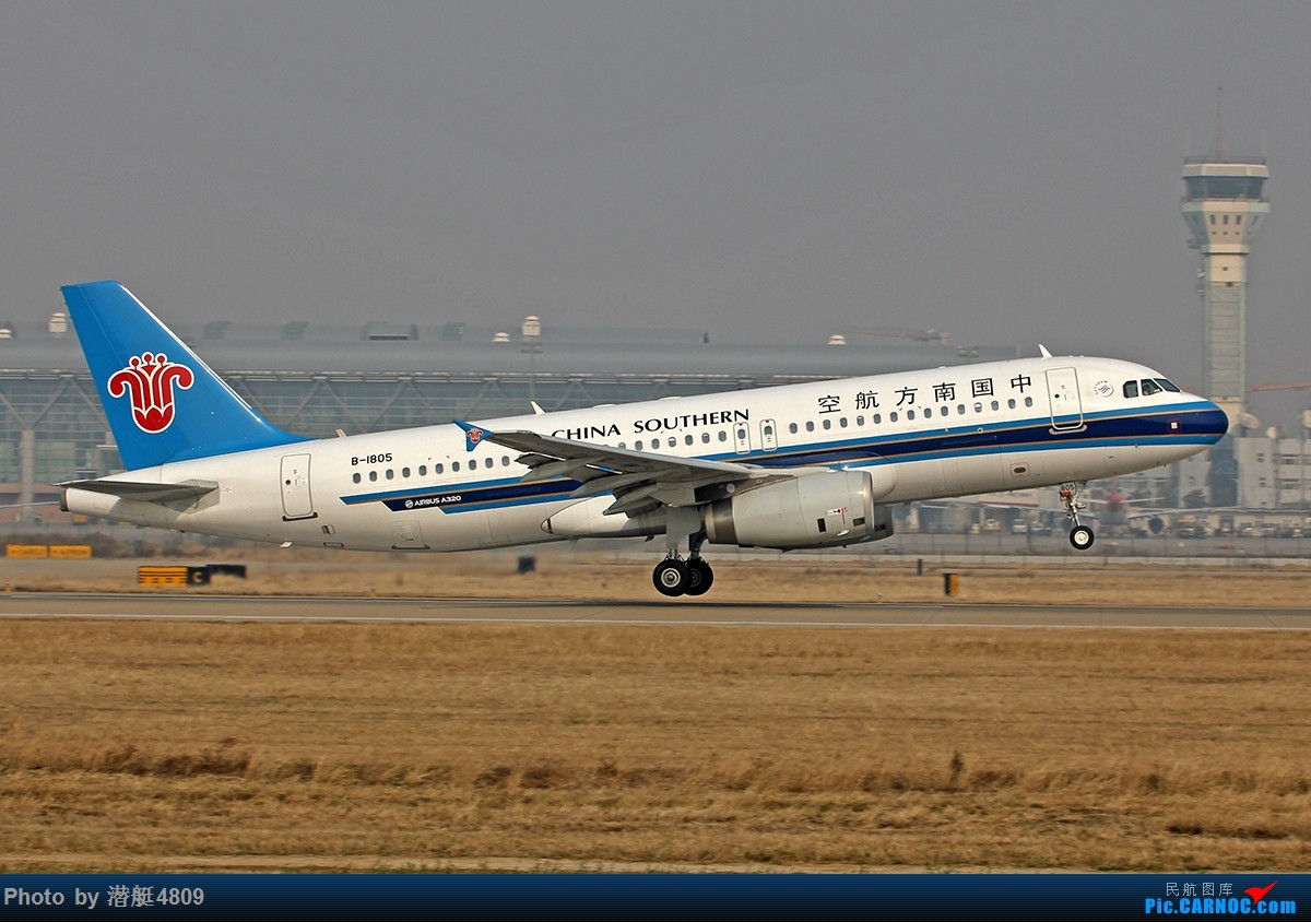 Re:[原创][郑州飞友会]新郑机场丝路航空等一组 AIRBUS A320-200 B-1805 中国郑州新郑国际机场