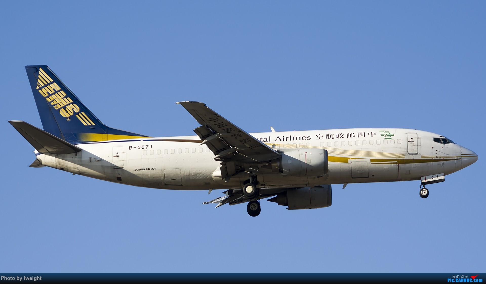 Re:[原创]2014-12-06 PEK天气由好变坏的直接体验 BOEING 737-300 B-5071 中国北京首都国际机场