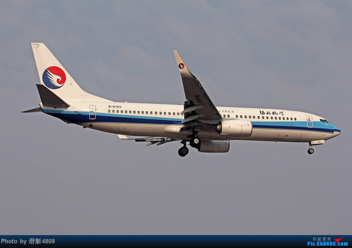 Re:[原创][郑州飞友会]新郑机场丝路航空等一组 BOEING 737-800 B-5753 中国郑州新郑国际机场
