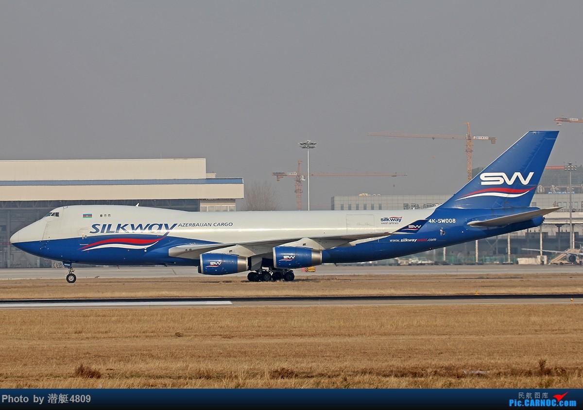 Re:[原创]【郑州飞友会】阿塞拜疆丝路货运航空