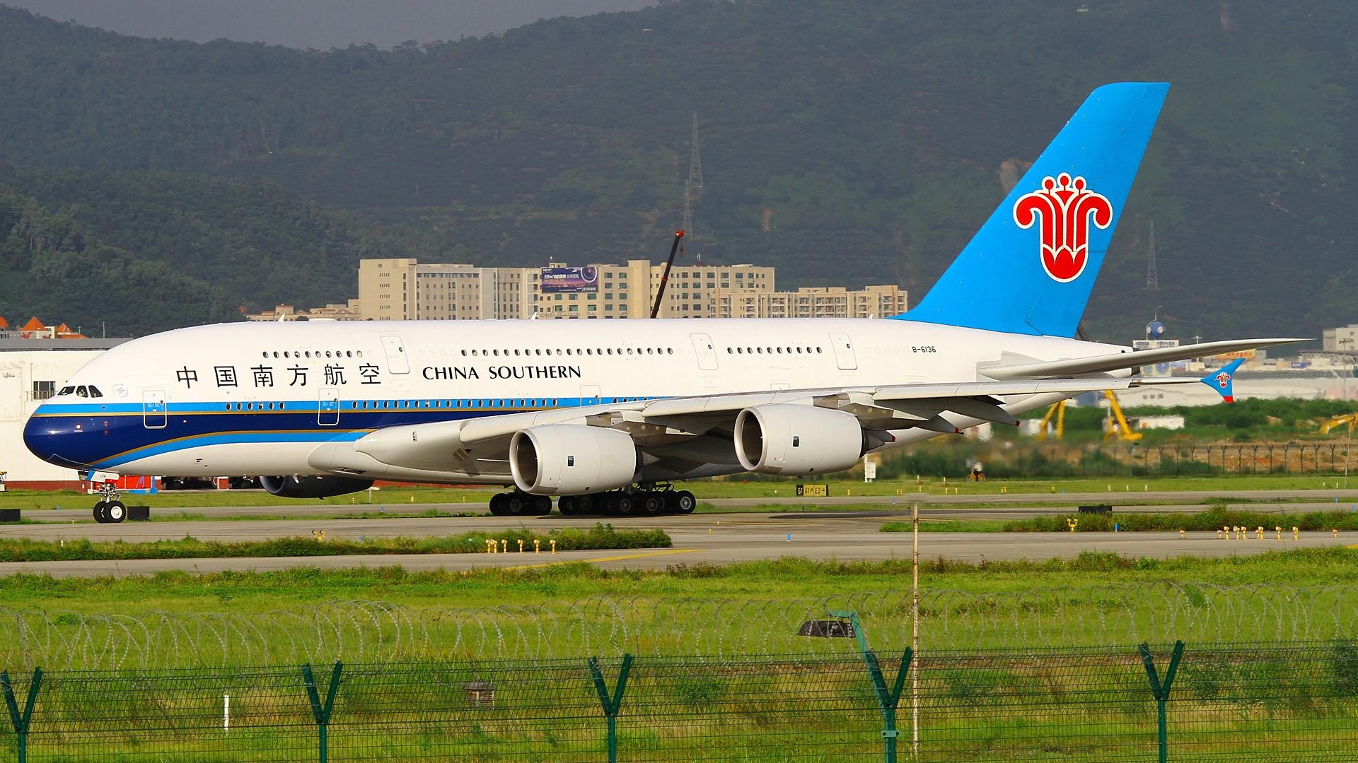 [原创]◇ ◆ ◇ ◆ ◇ ◆怀念夏天好天气 送上1080P A380无码滑行图一张◇ ◆ ◇ ◆ ◇ ◆