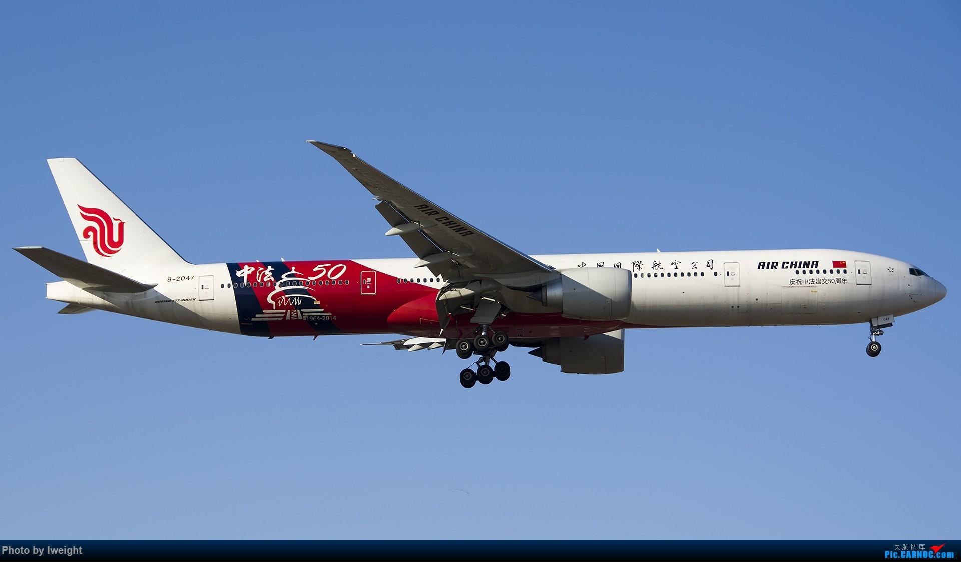 Re:[原创]2014-12-06 PEK天气由好变坏的直接体验 BOEING 777-300ER B-2047 中国北京首都国际机场